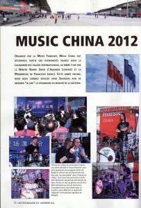 Music China029
